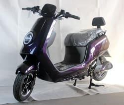 Электроскутер Electrowin ECW-B2 фиолетовый, вид слева спереди
